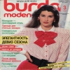 One of the first issues  soviet Burda